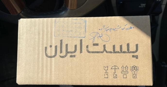 تامین کود برای کشت مجدد برنج در مازندران
