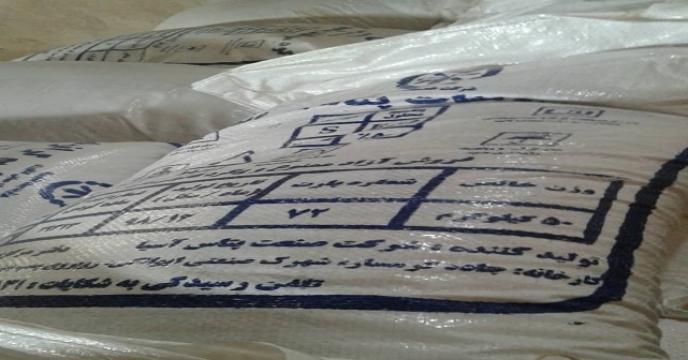 توزیع 40 تن کود سولفات پتاسیم از طریق تعاونی در بابل