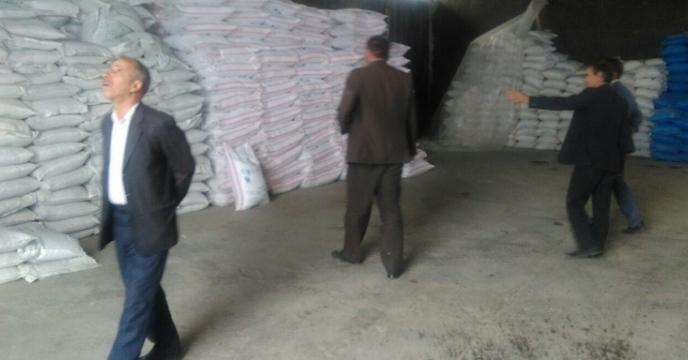 روابط عمومی شرکت خدمات حمایتی کشاورزی استان لرستان خبر داد: