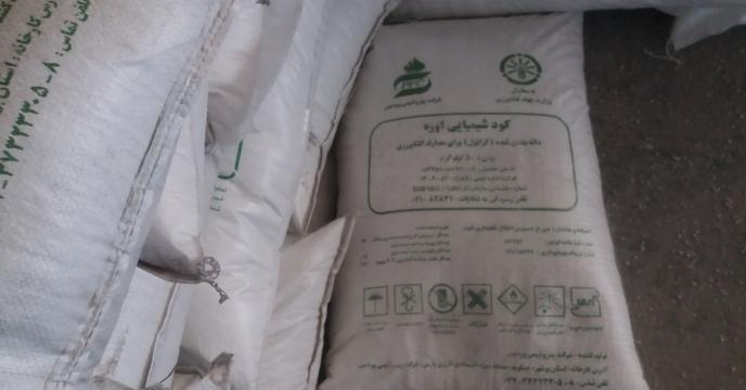 توزیع 735تن کود اوره وبرداشت 50 تن محصول کلزا در شهرستان لردگان استان چهار محال وبختیاری