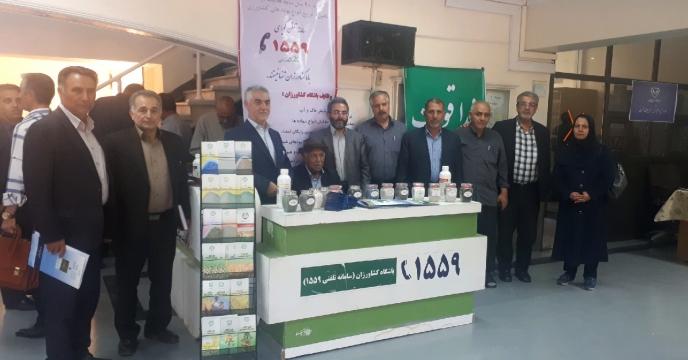 برگزاری نمایشگاه دستاوردهای سازمان جهاد کشاورزی به مناسبت گرامیداشت هفته دولت