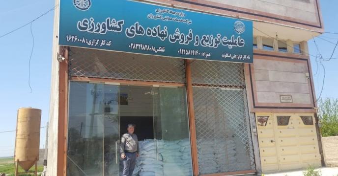 اتمام عملیات موجودی برداری از انبار کارگزاران قزوین