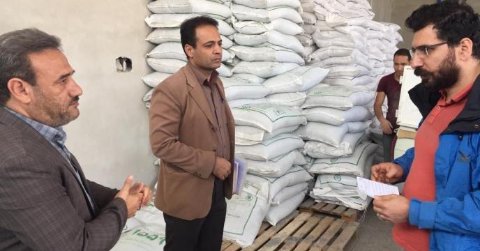 پایش و بازدید از کارگزاران توزیع نهاده های کشاورزی شهرستان اشتهارد