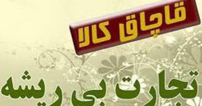 پرونده متخلفین قاچاق کود شیمیایی استان قزوین تحویل مراجع قضایی شد.