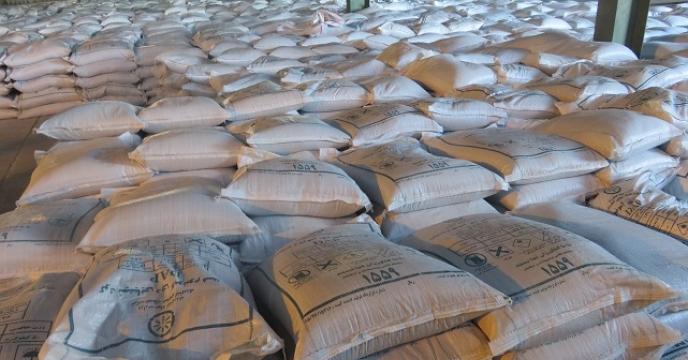 تامین و توزیع 15000 کیلوگرم کود سولفات آمونیوم در آمل مازندران