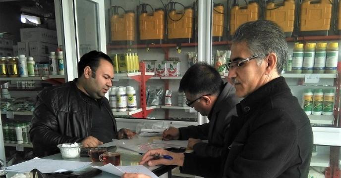 پایش و کنترل بر توزیع کودهای شیمیایی در آذربایجان غربی