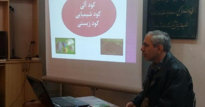 کلاس آموزشی بهترین زمان مصرف کود در شهرستان بافت استان کرمان