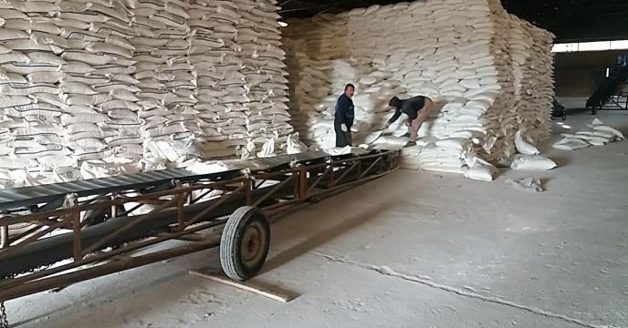تامین و ارسال کود شیمیایی به شهرستان طرقبه، استان خراسان رضوی