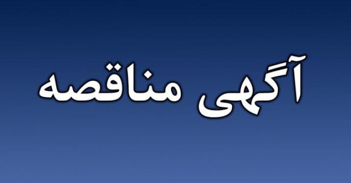 عملکرد باشگاه کشاورزان استان خراسان شمالی در مهر ماه