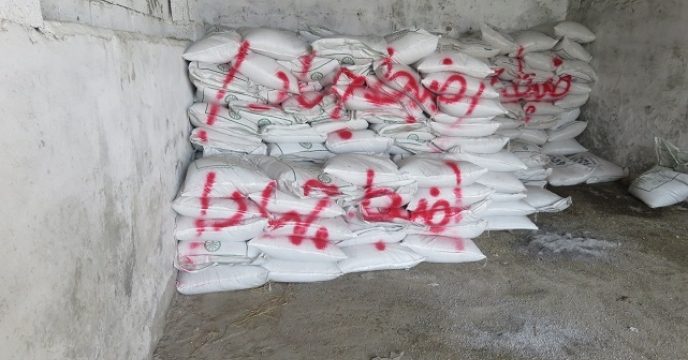 پیگیری کودهای تقلبی از طریق مراحع قضایی در مازندران