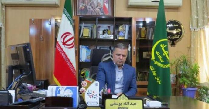 بالاترین عملکرد سازمان جهاد کشاورزی خراسان شمالی در خصوص ارتباطات مردمی