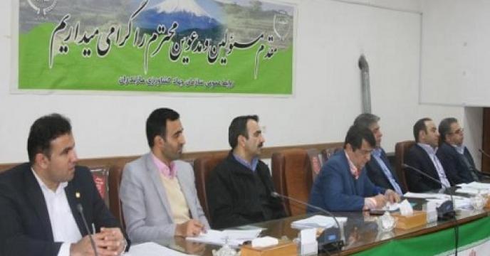 نشست ستاد تسهیلات بخش کشاورزی استان مازندران