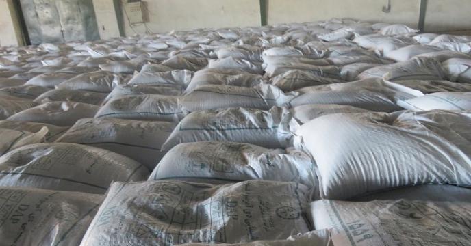 تامین و توزیع 106تن کود فسفات آمونیوم در فریدونکنار