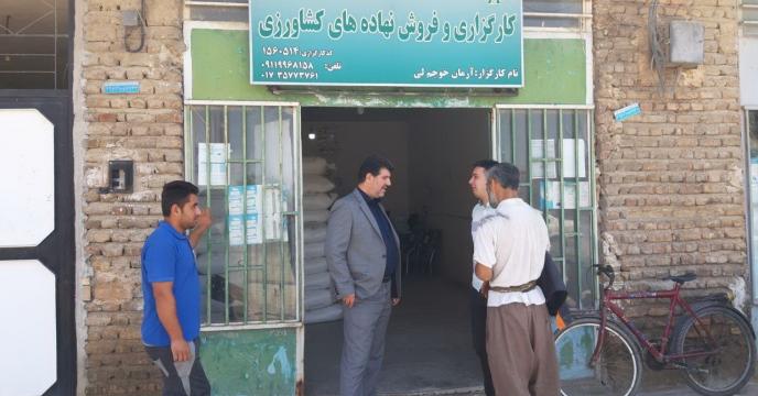 بازدید از  انبار کارگزاری کود در شرق استان گلستان