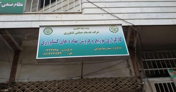 تلاش برای تقویت کارآمدی کارگزاران در مازندران