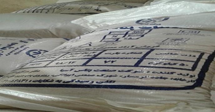 حمل 7664 تن انواع کود پتاسه  به مازندران