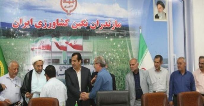 تجلیل از آزادگان سرفراز جهادکشاورزی استان مازندران