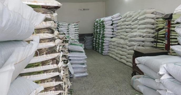 توزیع بیش از 2800 تن کود سولفات پتاسیم در  استان مازندران