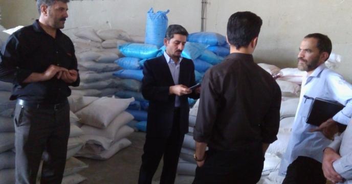 بازدید گروه پایش از کارگزاران توزیع نهاده های کشاورزی شهرستان نظرآباد