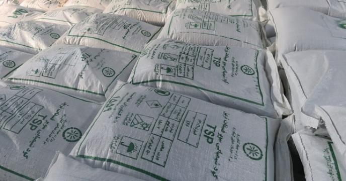 توزیع 35 تن کود سوپرفسفات از طریق تعاونی روستایی در سیمرغ