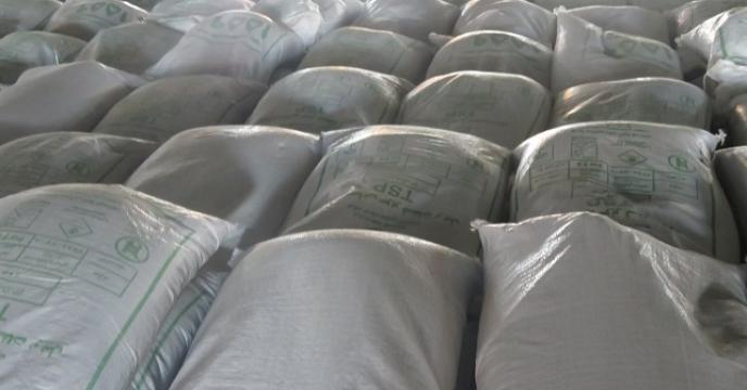 توزیع 206 تن کود فسفات آمونیوم بطور مستقیم در  استان مازندران