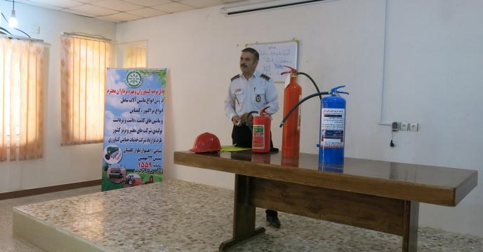 آموزش آتش نشانی و اطفاء حریق