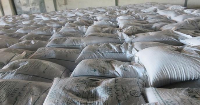 تامین و توزیع 135 تن کود فسفات آمونیوم در تنکابن استان مازندران