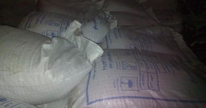 تامین و توزیع 486 تن کود پتاس در آمل استان مازندران