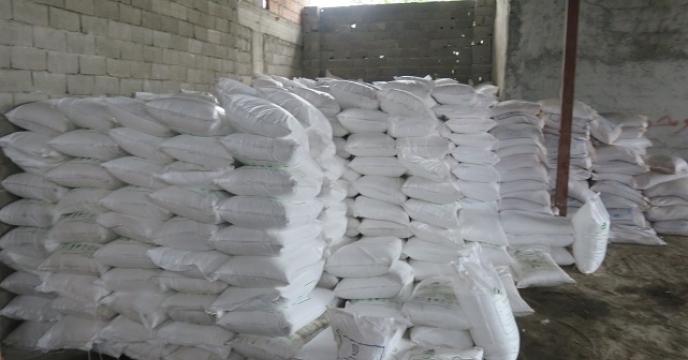 تامین و توزیع 4343 تن کود اوره در جویبار  استان مازندران