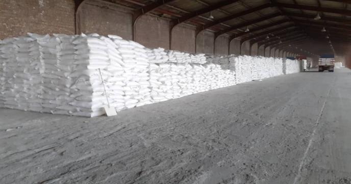 تامین و توزیع 25 تن کود شیمیایی سولفات پتاسیم در  شهرستان ملکان