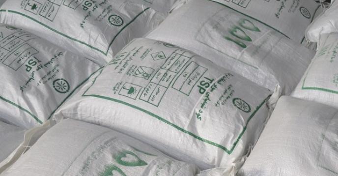 تامین و توزیع 10 تن کود سوپرفسفات برای دانه های روغنی در نکاء