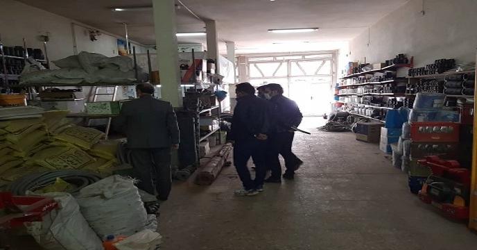 شرکت خدمات حمایتی کشاورزی استان زنجان