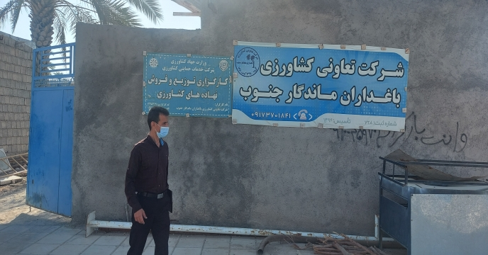 بازدید گروه پایش شركت از انبار کارگزاران در شهرستان دشتستان