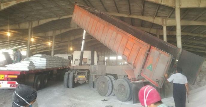 1700 ton