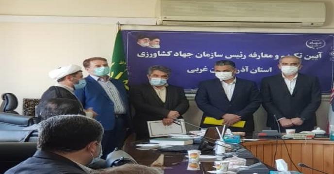 جلسه تودیع و معارفه در سازمان جهاد کشاورزی استان آذربایجان غربی