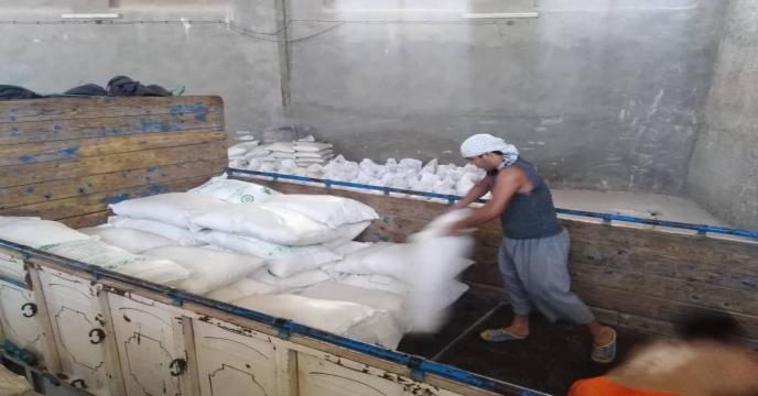 خرید و حمل انواع کود شیمیایی از انبار سازمانی شرکت