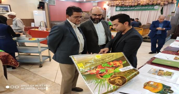 برگزاری همایش آموزش ترویجی و معرفی سبد کالایی شرکت خدمات حمایتی کشاورزی در استان یـــزد