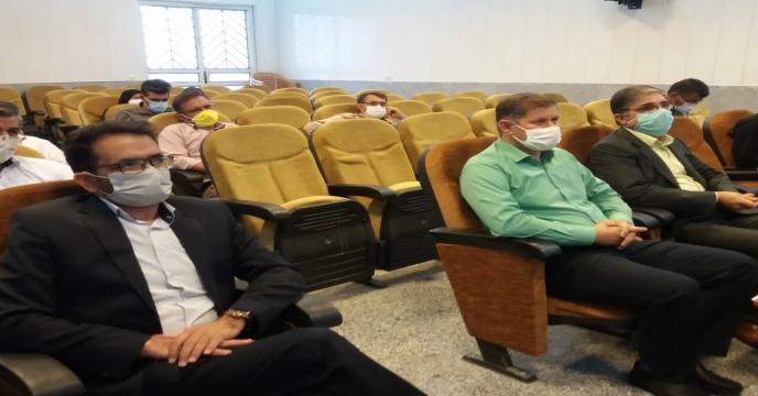 جلسه هماهنگی سامانه کنترل و پایش مواد کودی