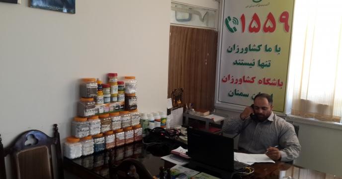 گزارش فعالیت باشگاه کشاورزان