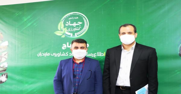 news_tab/jahad5.jpg