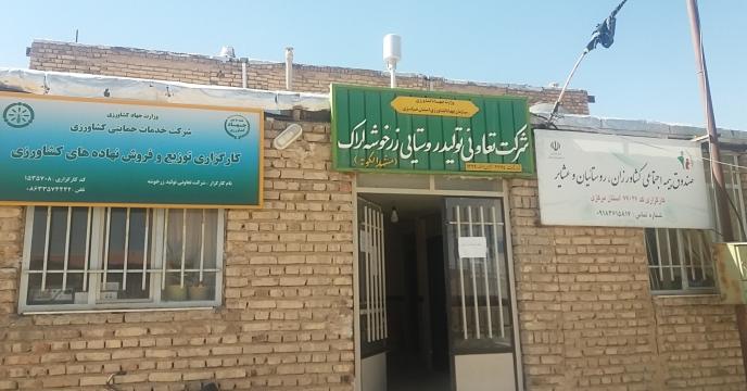 تخلیه کود اوره فله در انبار کارگزاران استان مرکزی – بهمن ماه 1399