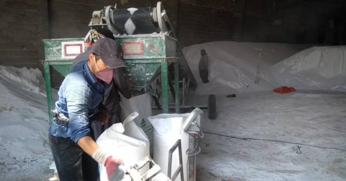 ارسال کودهای اوره و نیترات سولفات آمونیم از مبادهای مختلف به انبارهای سازمانی شرکت خدمات حمایتی کشاورزی استان مرکزی - خرداد و تیرماه 139