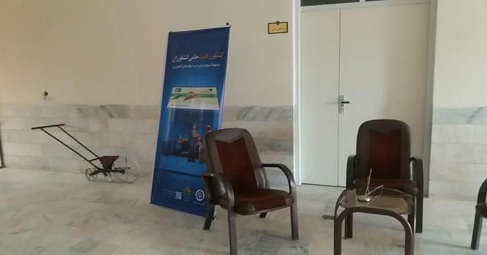 جلسه سازمان بادبیری مدیریت برنامه ریزی واقتصادی سازمان درخصوص عملیاتی نمودن کشاورزكارت در استان مرکزی