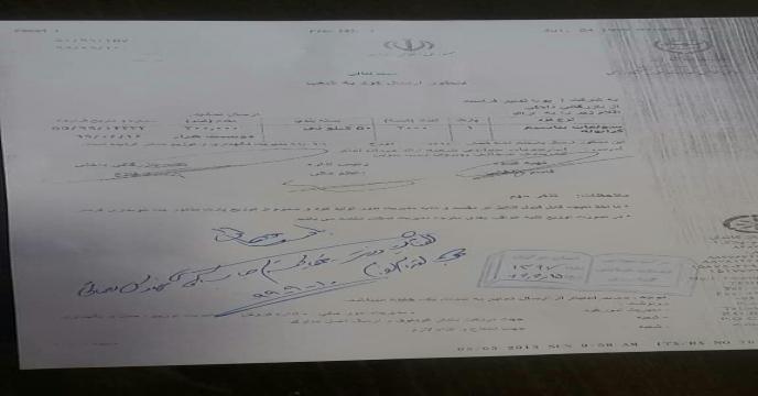 تخلیه کود سولفات پتاسیم گرانوله درانبار شهید شاملو استان مرکزی – آذر ماه 1399