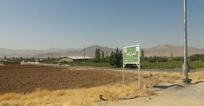 بازدید رییس واحد بازرگانی کود شرکت خدمات حمایتی کشاورزی استان مرکزی از انبار های سازمانی