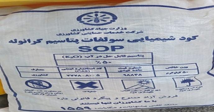 news_tab/solfatpetasum9.jpg