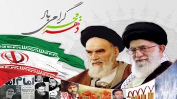 ایران خاک دلیران