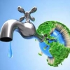 برنامه ملی سازگاری با کم آبی (اردیبهشت 1400)