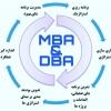 تفاوت MBA با DBA: کدام مناسب من است؟