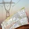 پریزی هوشمند برای پایین آوردن مبلغ قبض برق